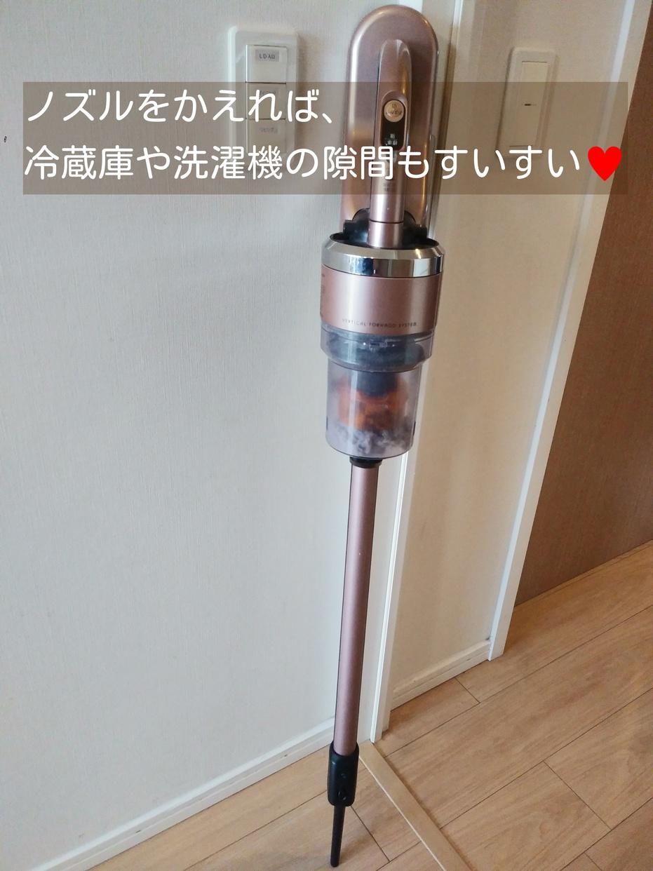東芝(TOSHIBA) トルネオ ヴィ コードレス V cordless VC-CL1500を使ったもちきちさんのクチコミ画像3