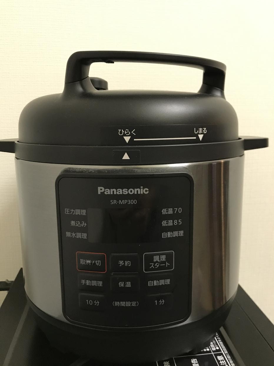 Panasonic(パナソニック)電気圧力なべ SR-MP300を使ったたまごさんのクチコミ画像1