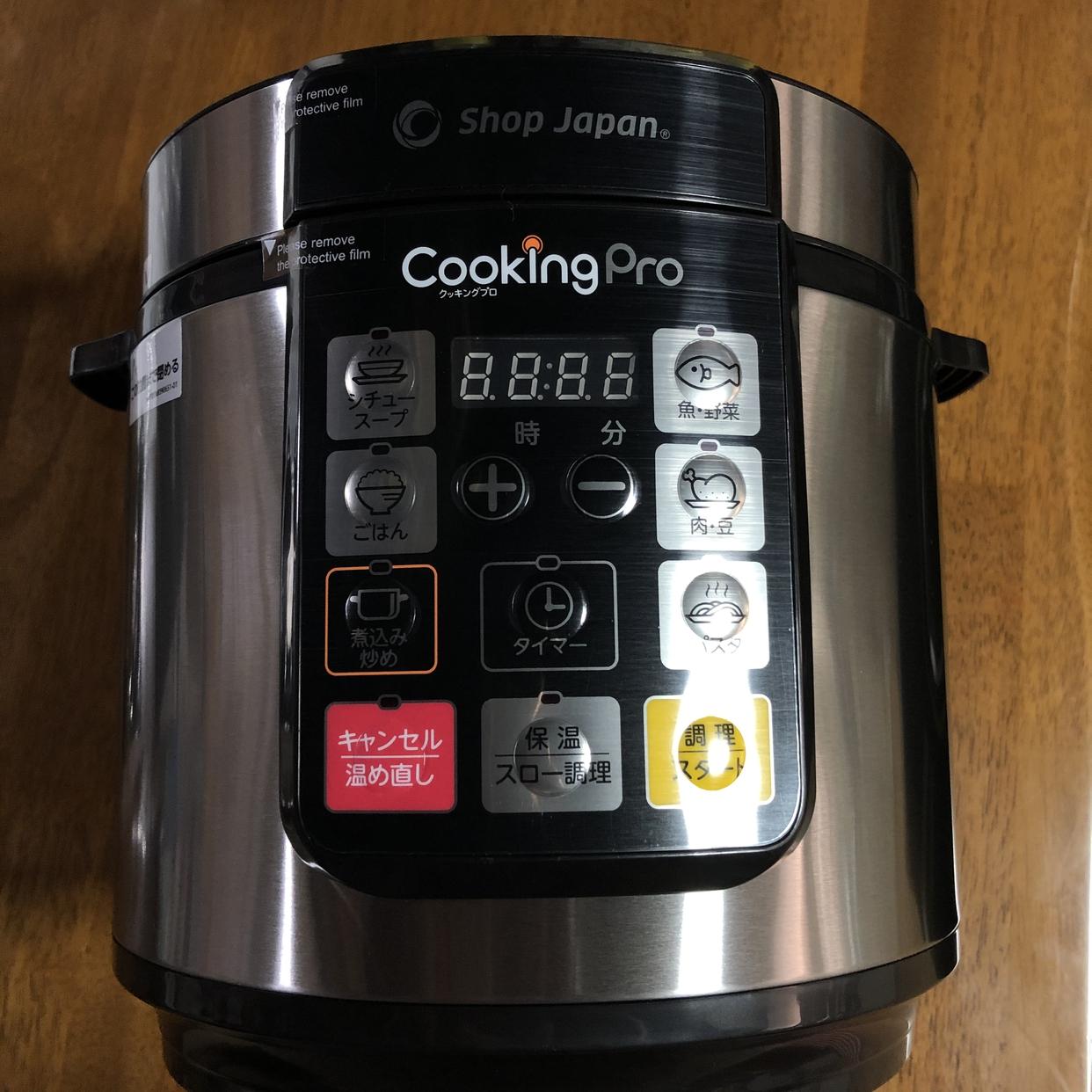 Cooking Pro(クッキングプロ)レシピ+延長保証セット シルバーを使ったsuzukaさんのクチコミ画像1