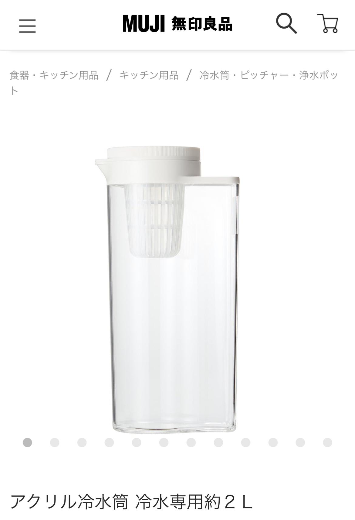 無印良品(MUJI)アクリル冷水筒 冷水専用約2L 44220931を使ったcocoさんのクチコミ画像4