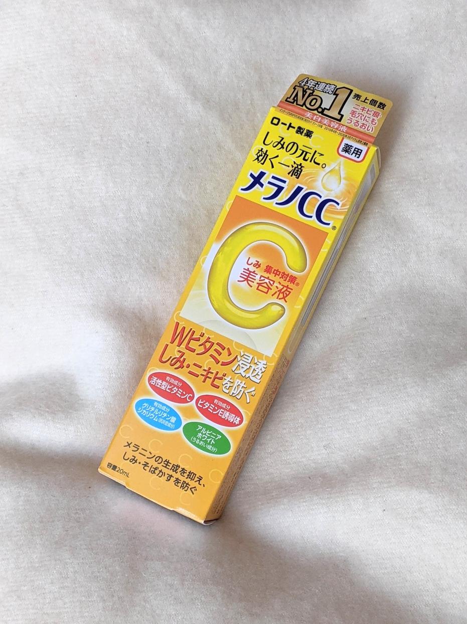 メラノCC 薬用 しみ 集中対策 美容液を使ったr_cosme_roomさんのクチコミ画像2