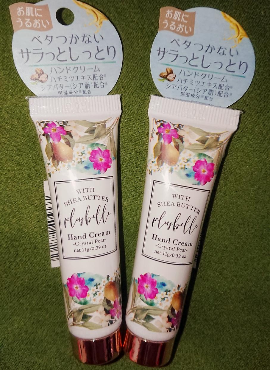 Plusbelle(プリュベル)ハンドクリームを使った千阪ノラコさんのクチコミ画像