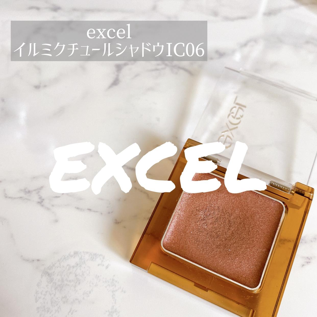 excel(エクセル) イルミクチュールシャドウを使ったmimimi.beautyさんのクチコミ画像1