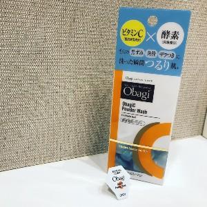 Obagi(オバジ) オバジC 酵素洗顔パウダーを使ったyuuuri_cosmeさんのクチコミ画像