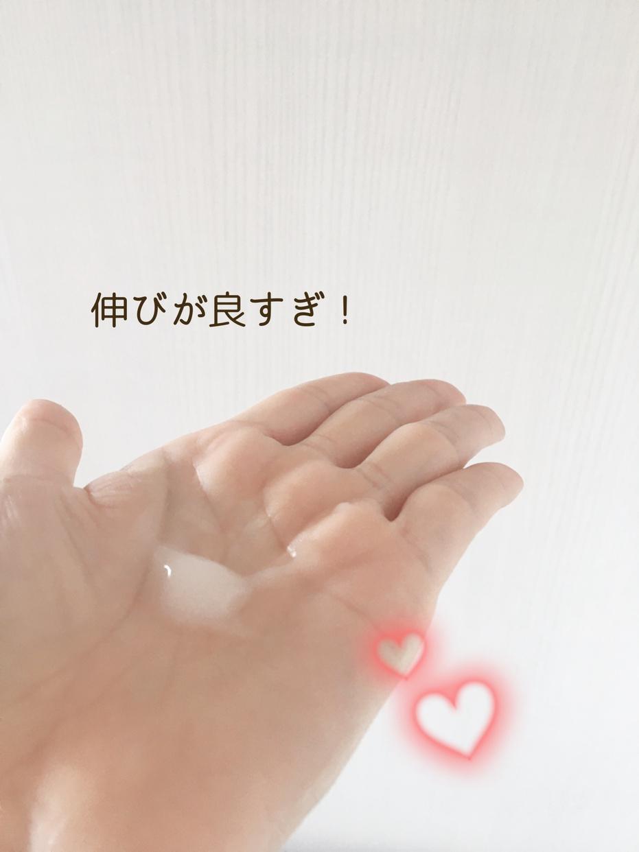 naturie(ナチュリエ) ハトムギ保湿ジェルを使った齋藤富美さんのクチコミ画像3