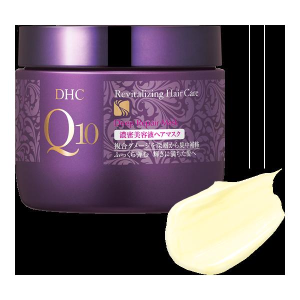 DHC(ディーエイチシー)Q10濃密美容液ヘアマスクを使ったモンタさんのクチコミ画像1