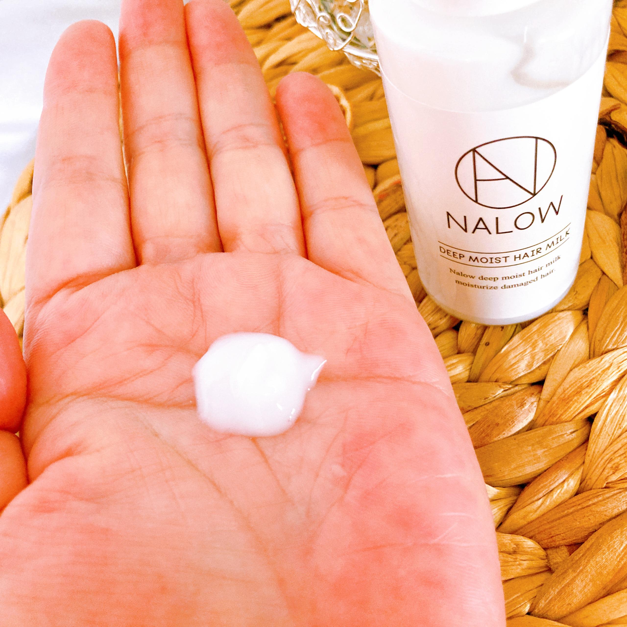 NALOW(ナロウ) ディープモイストヘアミルクの良い点・メリットに関するメグさんの口コミ画像2