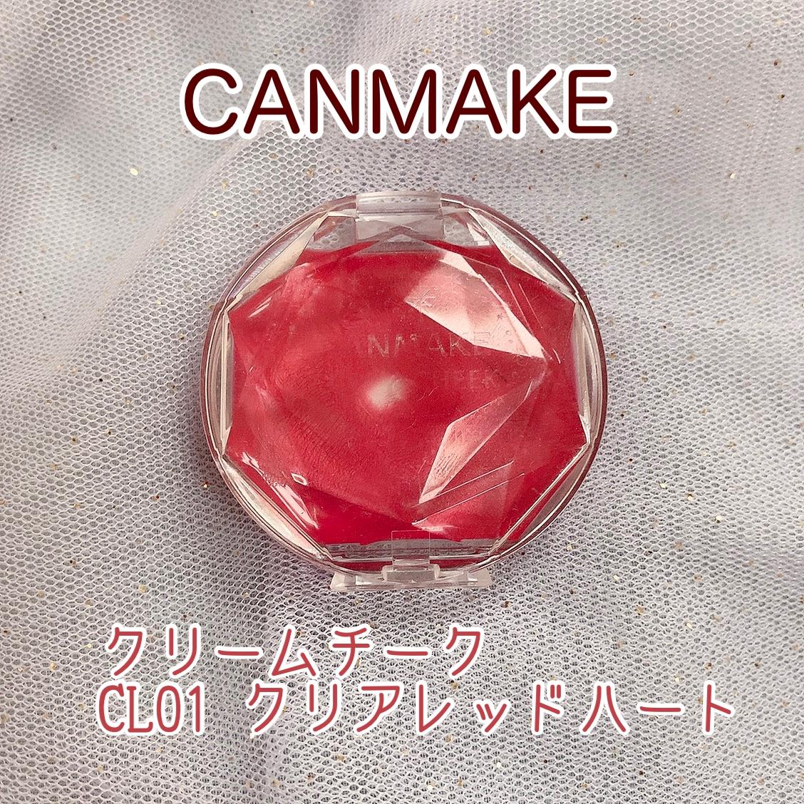 CANMAKE(キャンメイク) クリームチークを使ったあやかさんのクチコミ画像