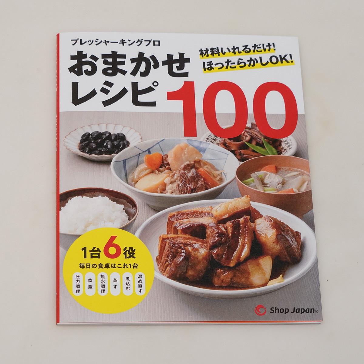 Shop Japan(ショップジャパン)プレッシャーキングプロを使った竹千代55さんのクチコミ画像3