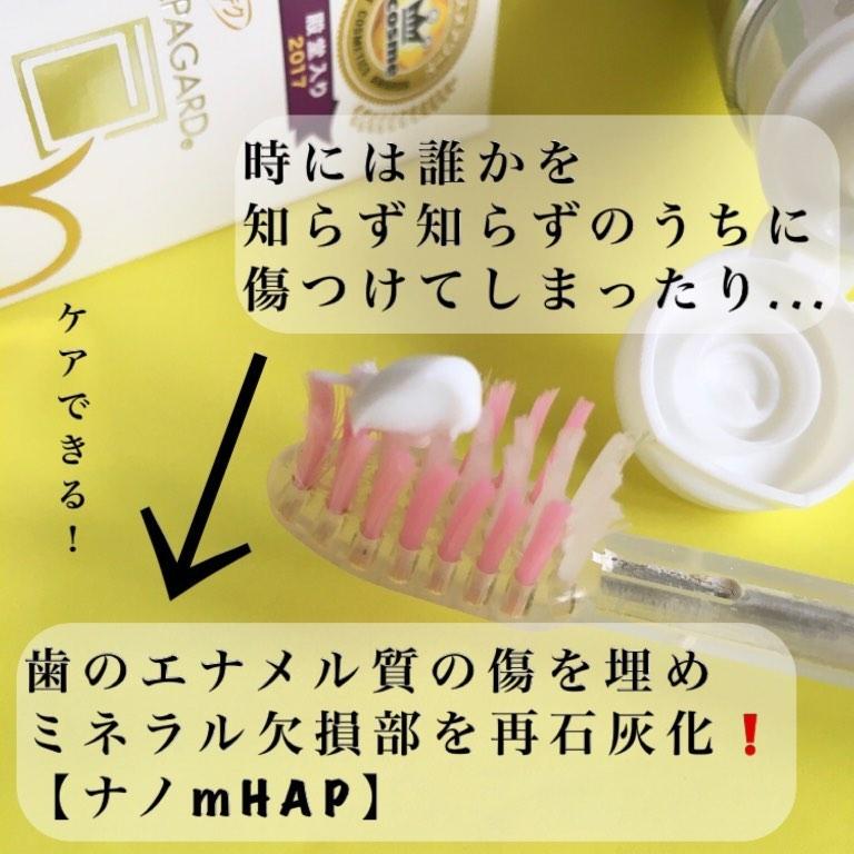 APAGARD(アパガード)アパガードプレミオを使った まりこさんの口コミ画像2