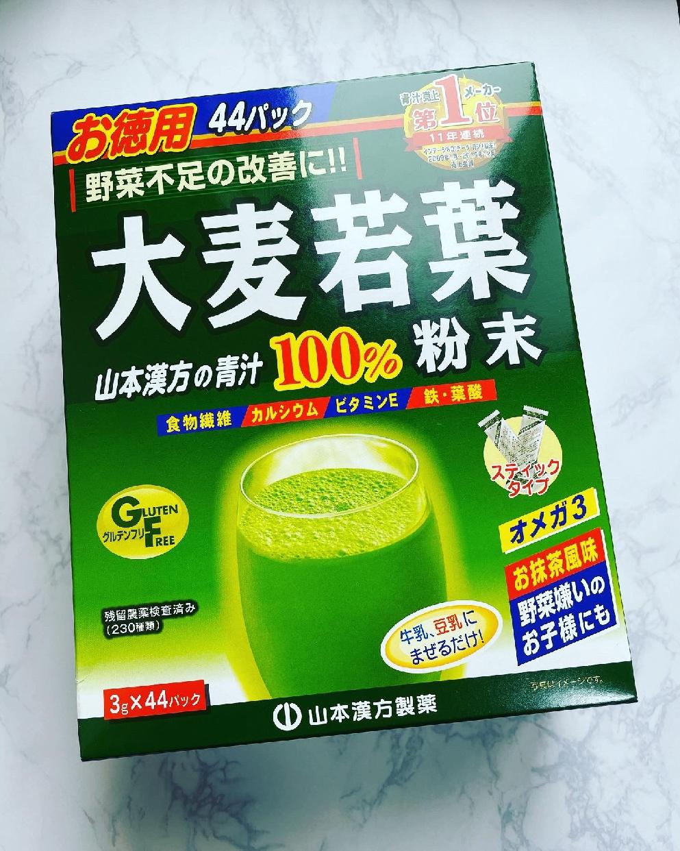 山本漢方製薬(やまもとかんぽうせいやく)大麦若葉 粉末100%を使った ボンレスハム太郎さんのクチコミ画像
