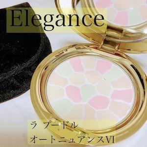Elégance(エレガンス)ラ プードル オートニュアンスを使った             Miiさんのクチコミ画像