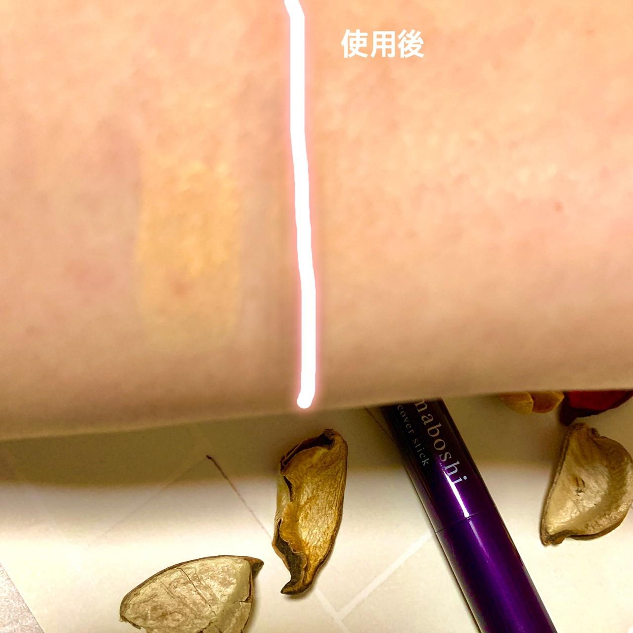 shimaboshi(シマボシ) ホワイトカバースティックの良い点・メリットに関するkana_cafe_timeさんの口コミ画像3