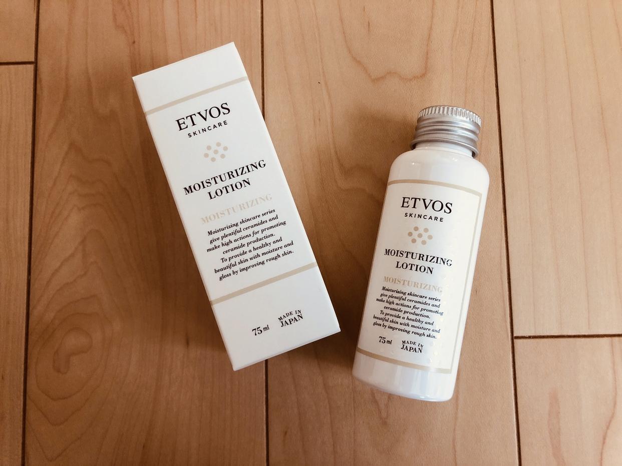ETVOS(エトヴォス) モイスチャライジングローションを使ったpoimamaさんのクチコミ画像1