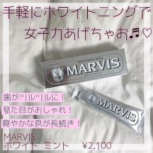 MARVIS(マービス)ホワイト・ミントを使った 矢部みなみさんのクチコミ画像