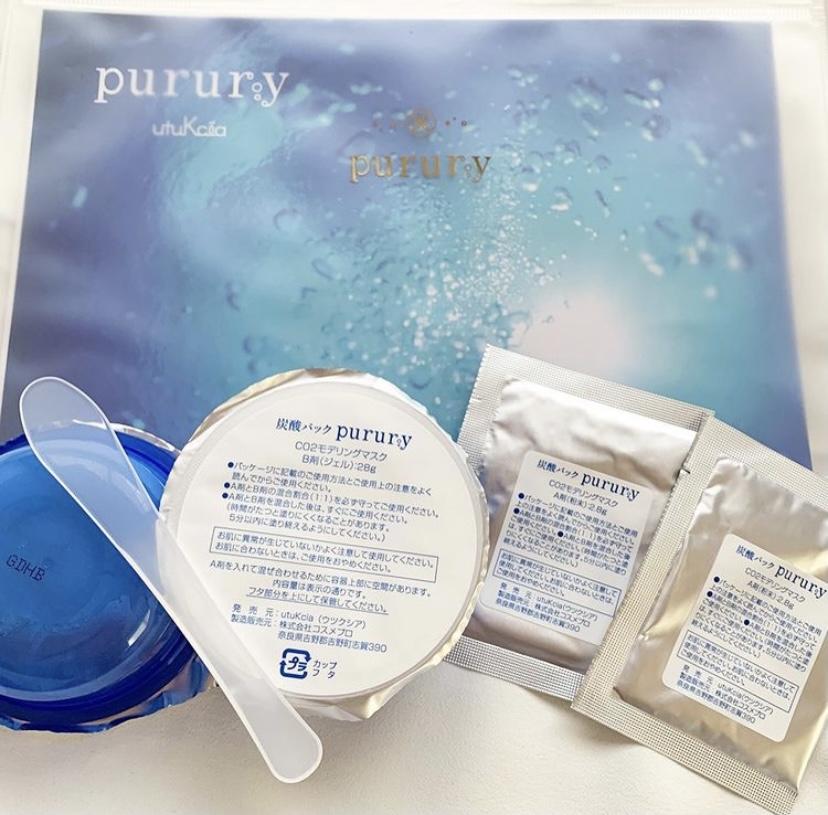 purury(プルリ) 炭酸パックを使ったAKIさんのクチコミ画像1