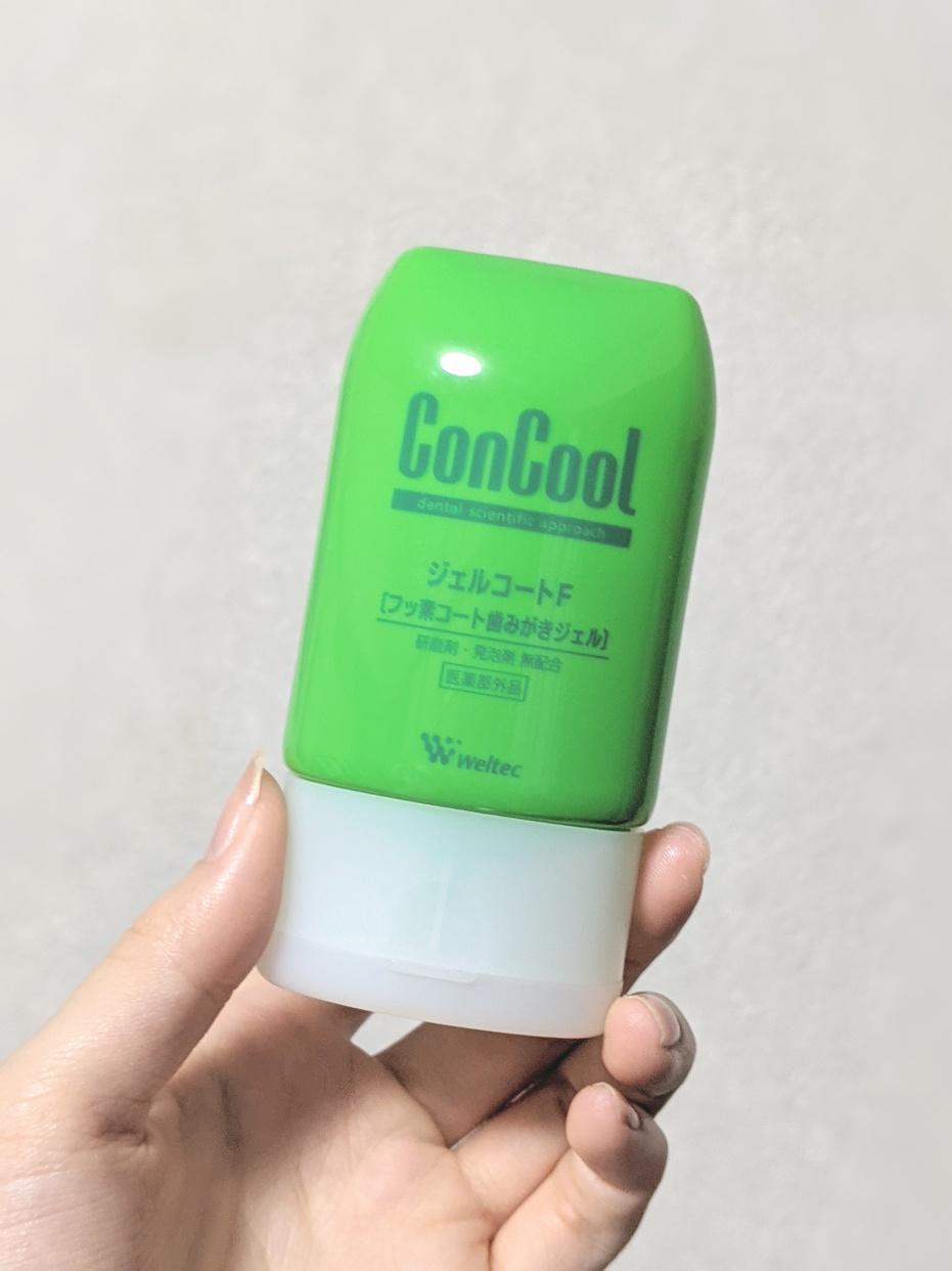 ConCool(コンクール)ジェルコートFを使ったmineraruさんのクチコミ画像2