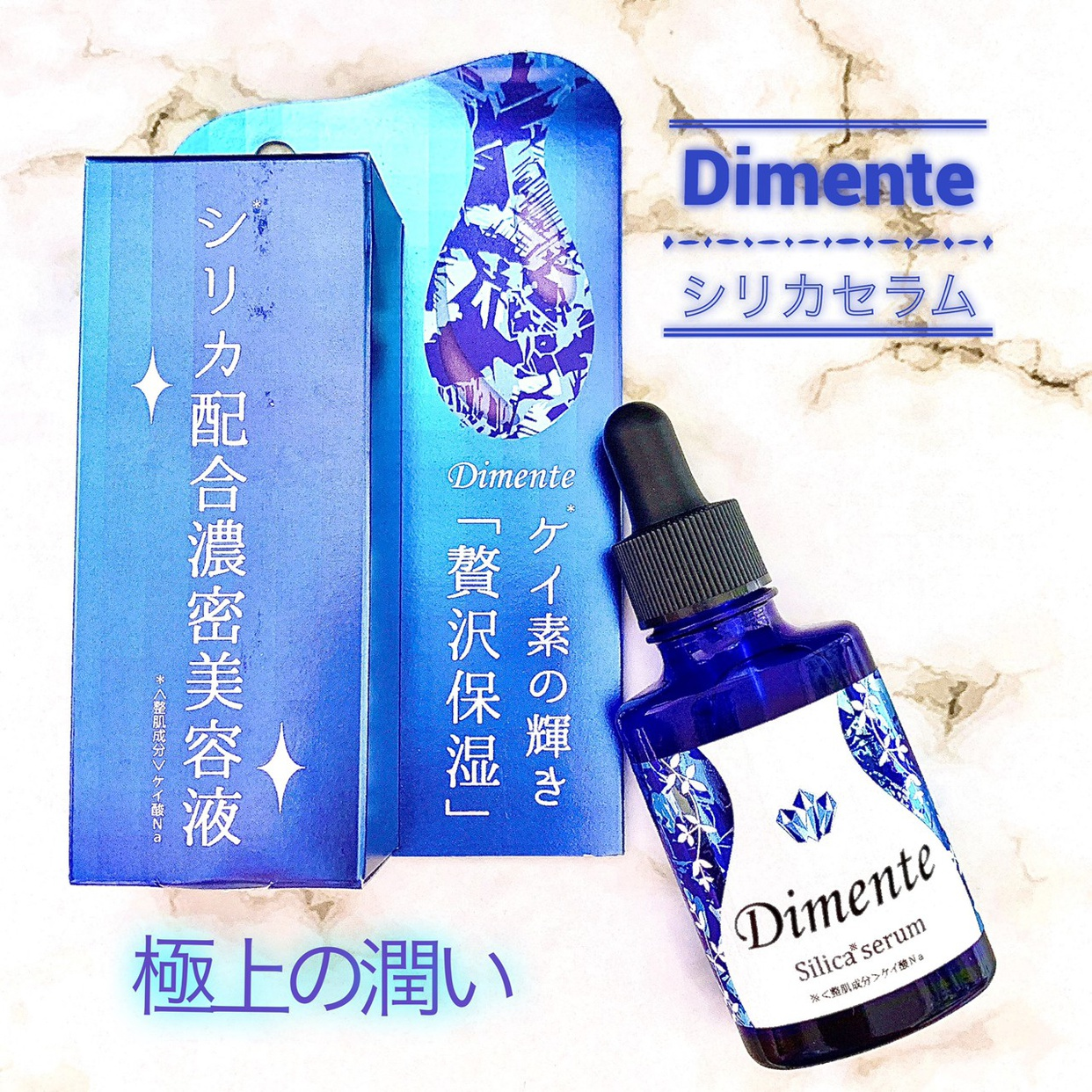 Dimente(ディメンテ) シリカセラムの良い点・メリットに関するkana_cafe_timeさんの口コミ画像2