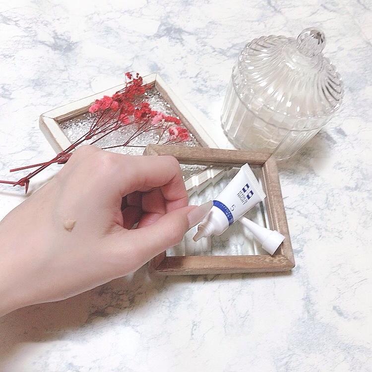 BRAIN COSMOS(ブレーンコスモス) ハイドロナイトを使ったshiroさんのクチコミ画像2