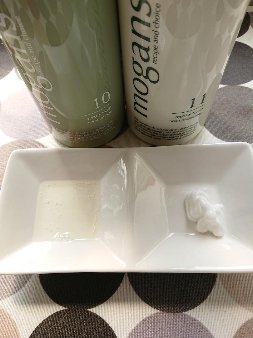 mogans(モーガンズ) ノンシリコン アミノ酸シャンプー/コンディショナー (モイスト&フォレスト)を使ったbubuさんのクチコミ画像2