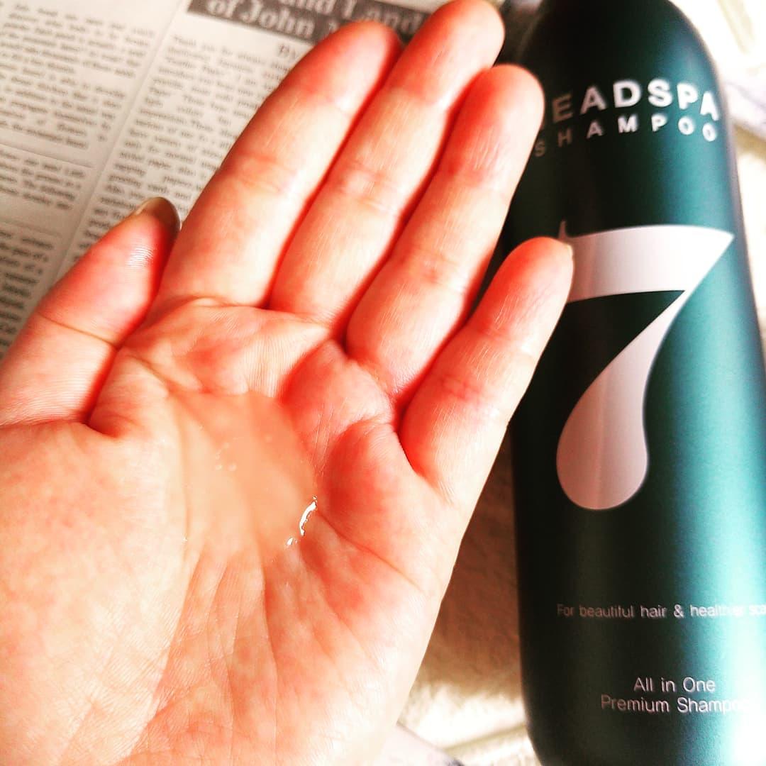 HEADSPA 7(ヘッドスパ セブン)シャンプーを使ったまるもふさんのクチコミ画像4
