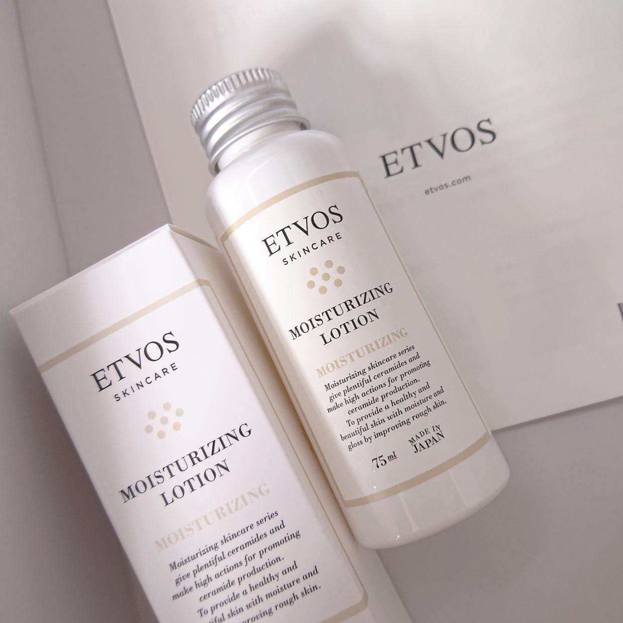 ETVOS(エトヴォス)モイスチャライジングローションを使ったはなさんのクチコミ画像