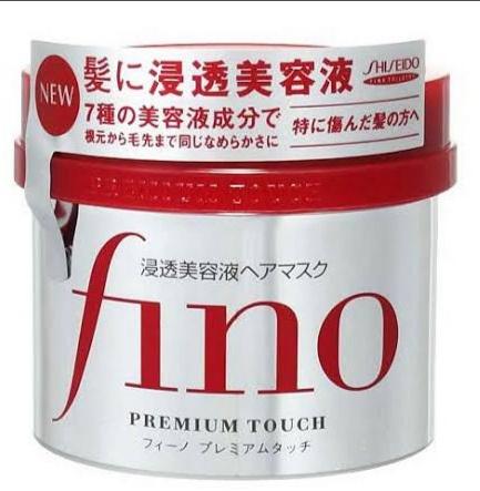 fino(フィーノ)プレミアムタッチ 浸透美容液ヘアマスクを使った山崎梨沙さんのクチコミ画像1