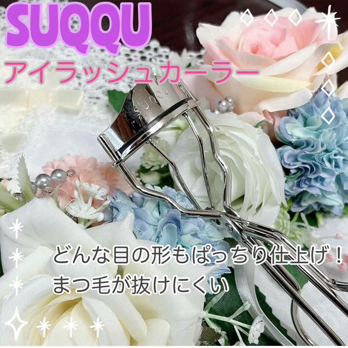 SUQQU(スック)アイラッシュ カーラーを使ったかおきちさんのクチコミ画像1