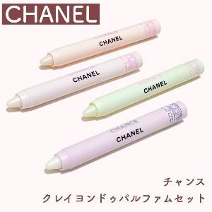 CHANEL(シャネル) チャンス クレイヨン ドゥ パルファム セットを使ったyunさんのクチコミ画像1
