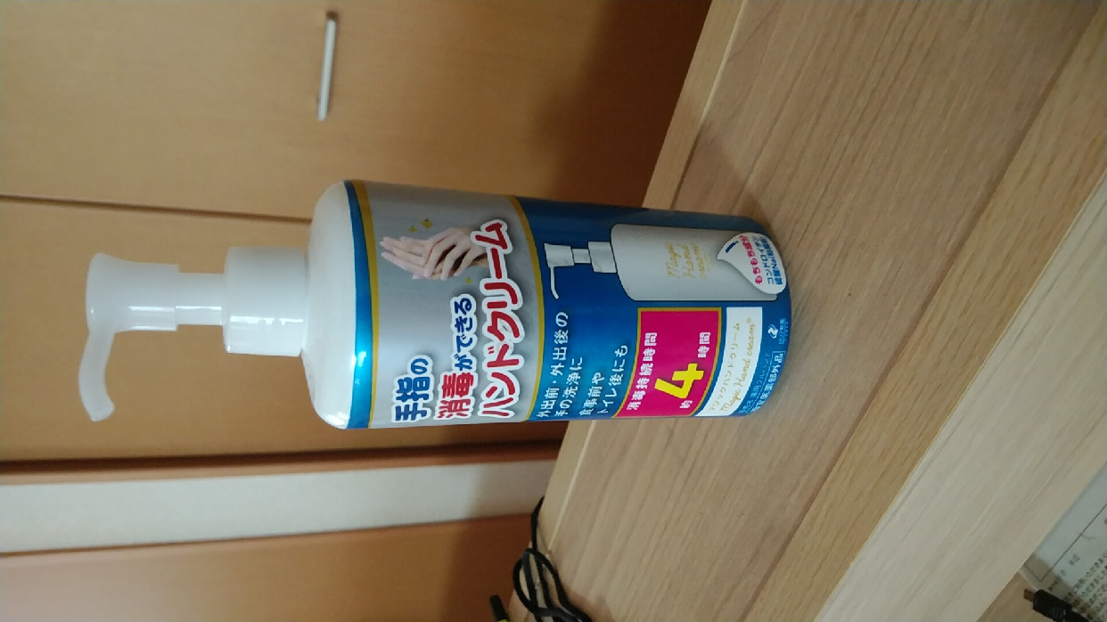 ゼリア新薬(ZERIA)マジックハンドクリームを使ったひめさんのクチコミ画像