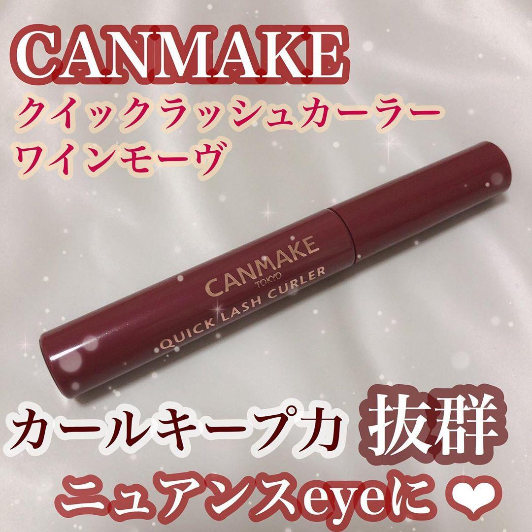 CANMAKE(キャンメイク) クイックラッシュカーラーを使った雪見だいふく。さんのクチコミ画像