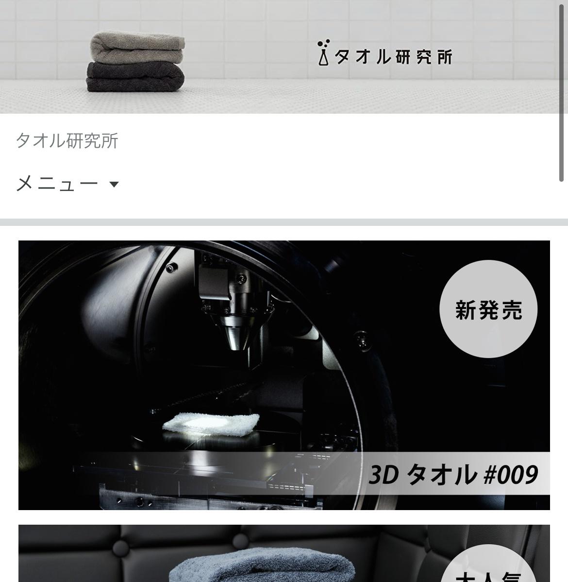 Panasonic(パナソニック) キューブル ななめドラム洗濯乾燥機 NA-VG2500を使ったsaynoさんのクチコミ画像3