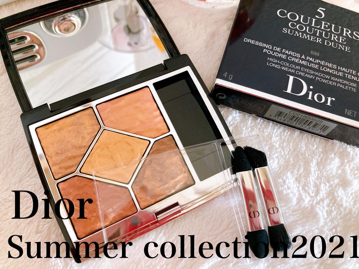 Dior(ディオール)サンク クルール クチュールを使ったメグさんのクチコミ画像