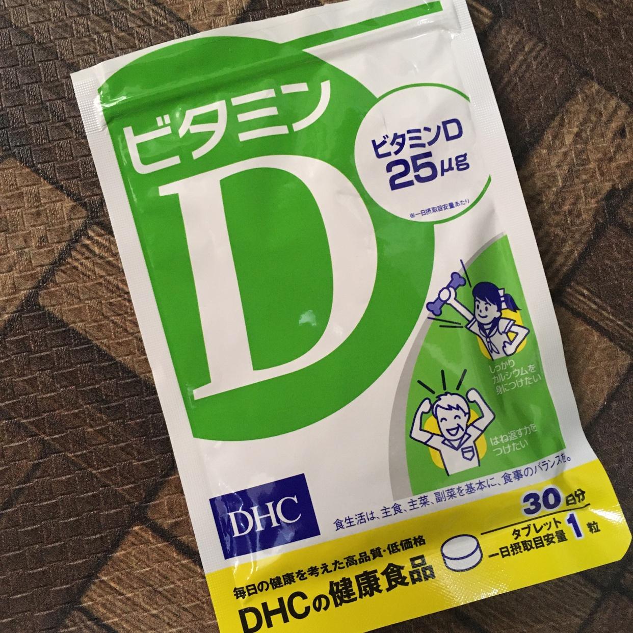 DHC(ディーエイチシー) ビタミンDを使ったモンタさんのクチコミ画像
