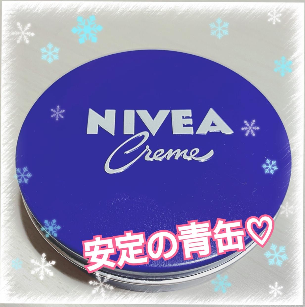 NIVEA(ニベア) クリーム(大缶)の良い点・メリットに関するNozomiさんの口コミ画像1