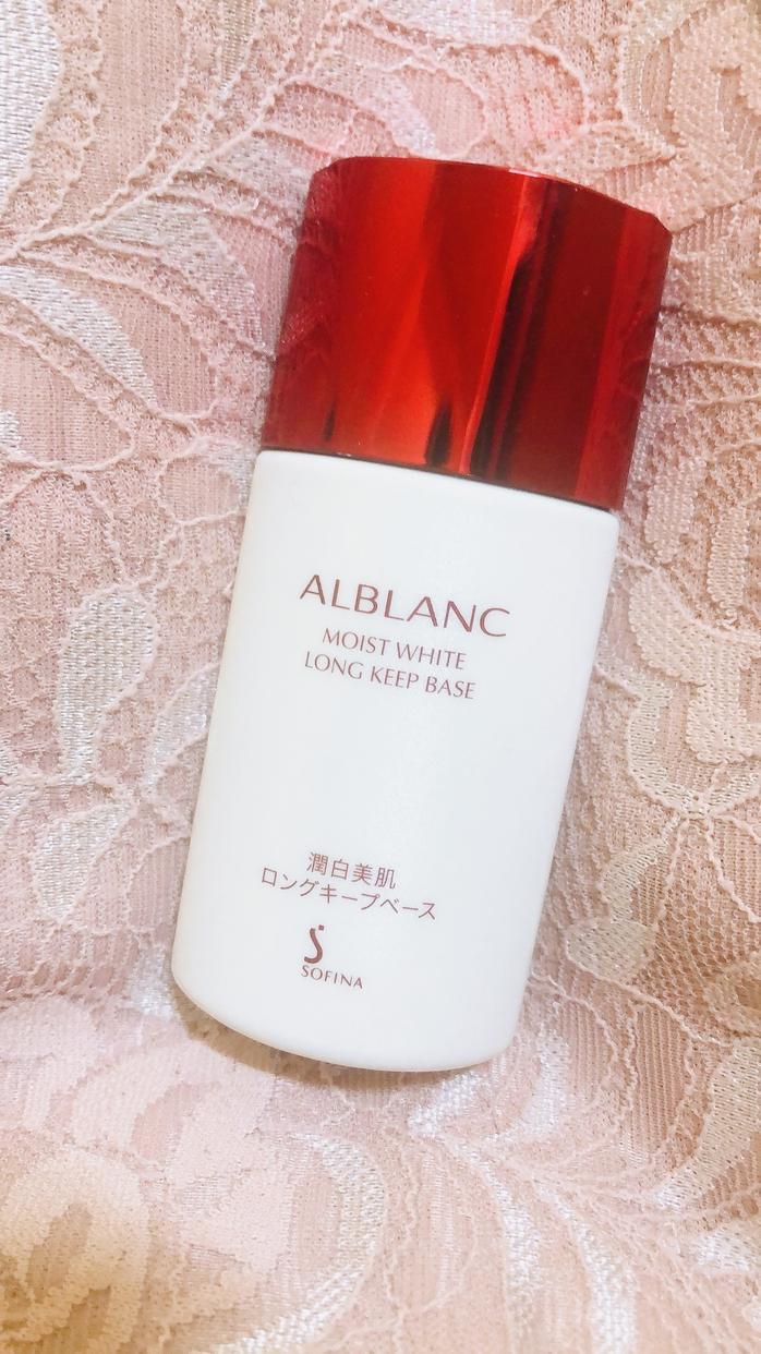 ALBLANC(アルブラン) 潤白美肌 ロングキープベースを使った佐々木 成美さんのクチコミ画像