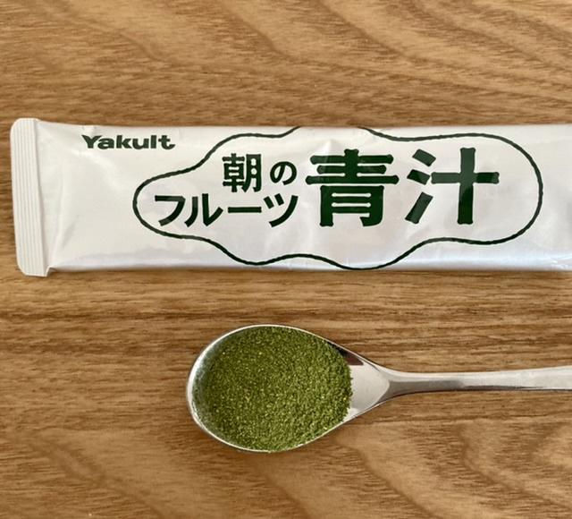 Yakult Health Foods(ヤクルトヘルスフーズ)朝のフルーツ青汁を使った Tomokoさんの口コミ画像2