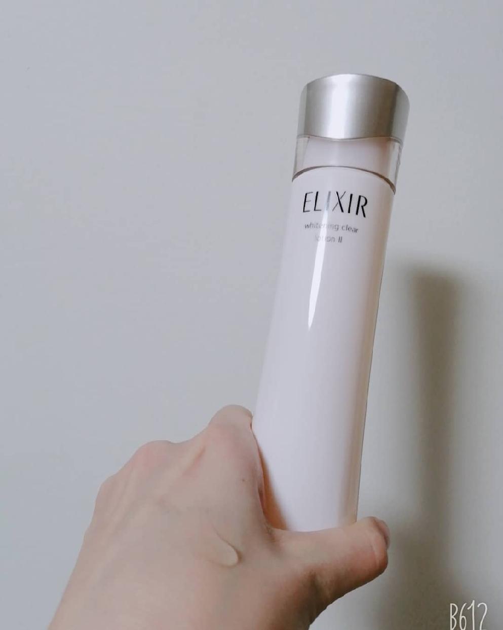 ELIXIR(エリクシール) ホワイト クリアローション T Ⅱを使ったJasさんのクチコミ画像2