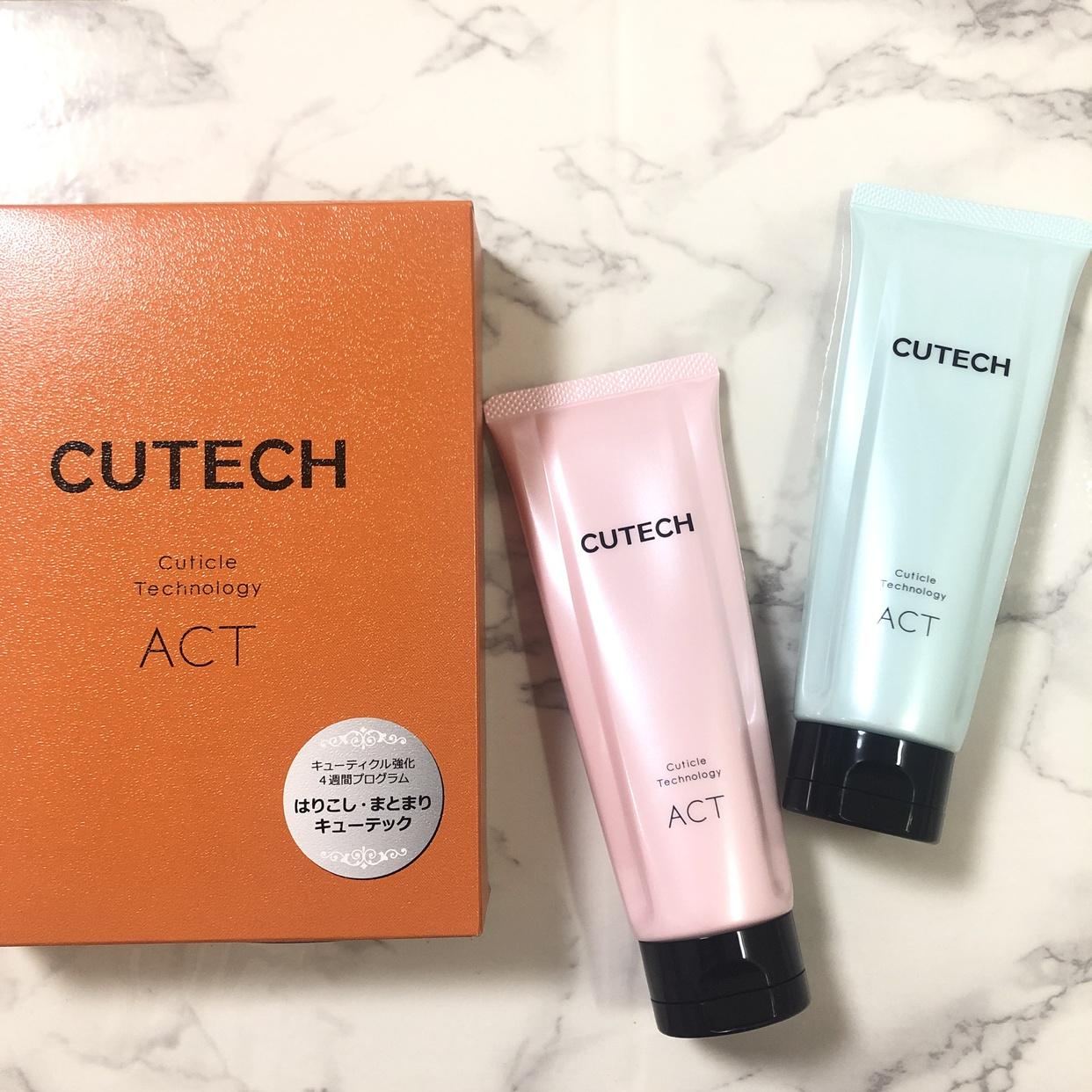 CUTECH(キューテック) 4週間プログラムキットRXを使ったmomokoさんのクチコミ画像1