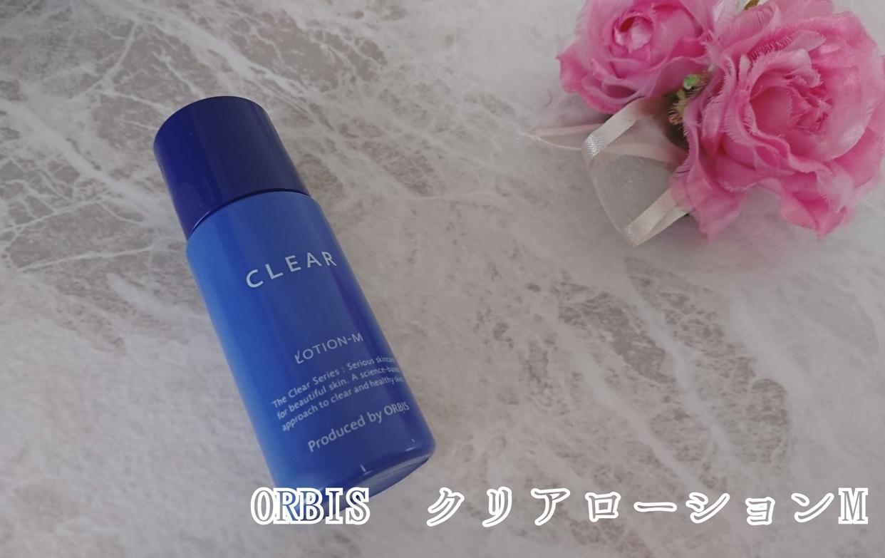 ORBIS(オルビス)薬用 クリアトライアルセットを使ったYuKaRi♡さんのクチコミ画像4