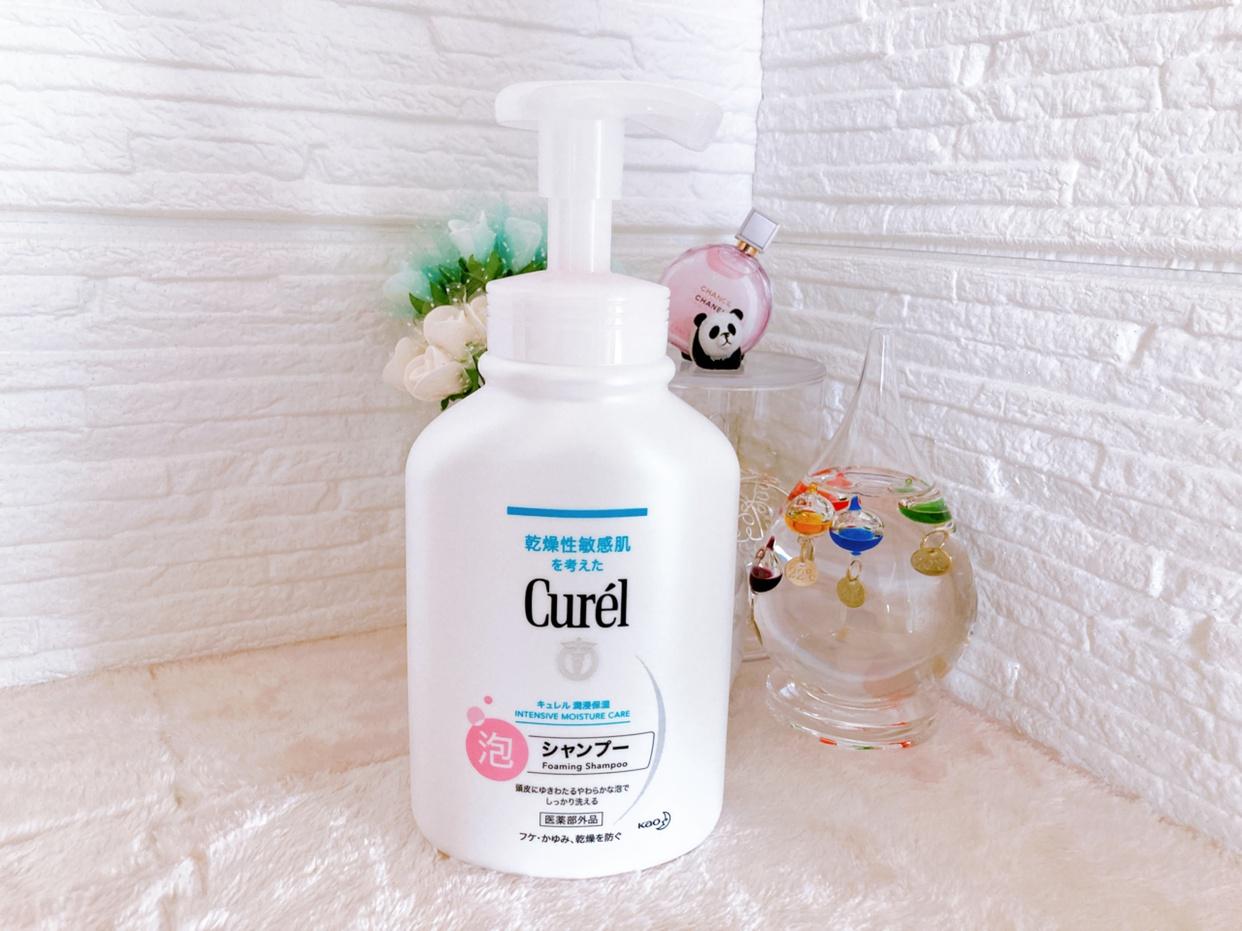Curél(キュレル) 泡シャンプーを使ったメグさんのクチコミ画像1