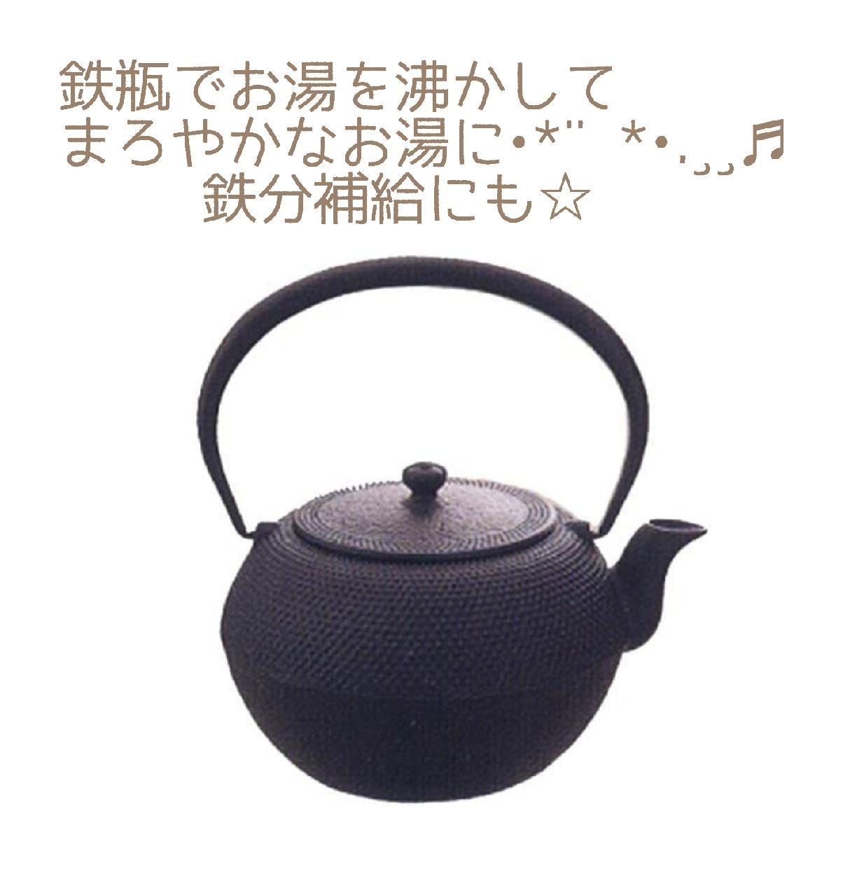 OIGEN(おいげん)鉄瓶まろみアラレを使ったサクラさんのクチコミ画像1