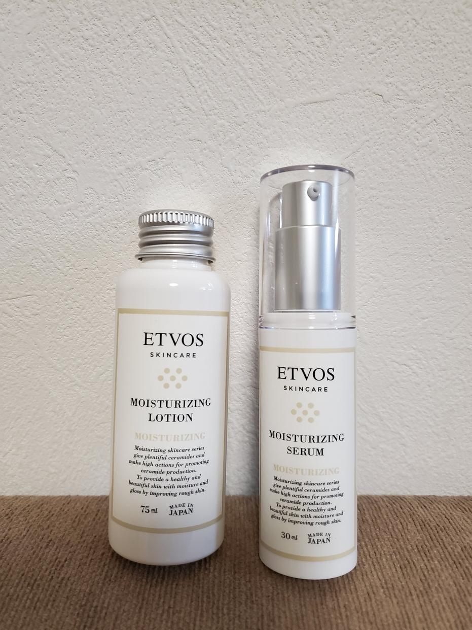 ETVOS(エトヴォス) モイスチャライジングローションを使ったきなこおもちさんのクチコミ画像2
