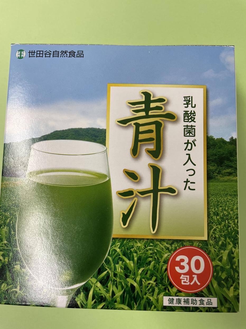 世田谷自然食品(セタガヤシゼンショクヒン)乳酸菌が入った青汁を使ったかわいげんきさんのクチコミ画像1