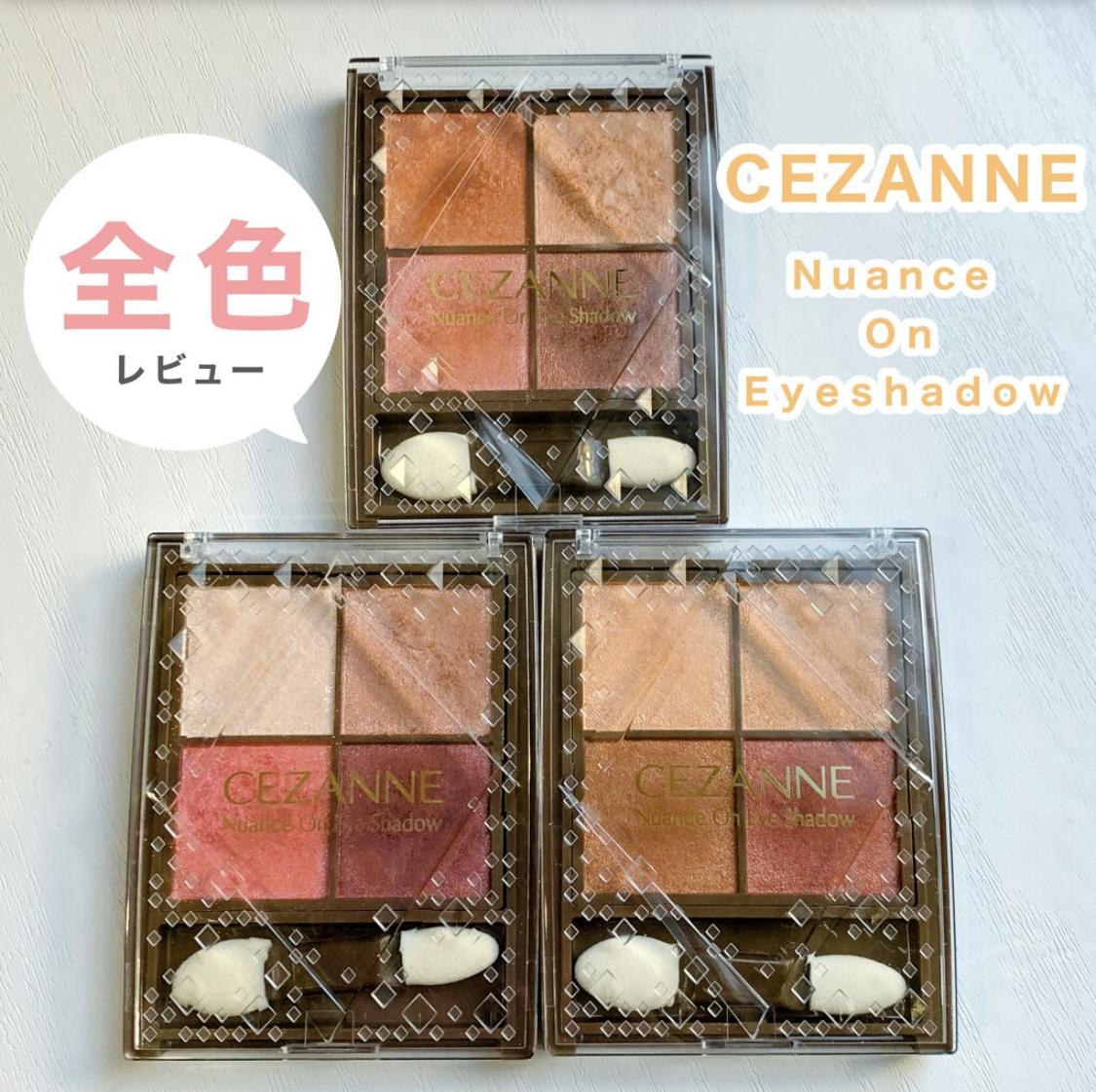 CEZANNE(セザンヌ)ニュアンスオンアイシャドウを使ったKeiさんのクチコミ画像