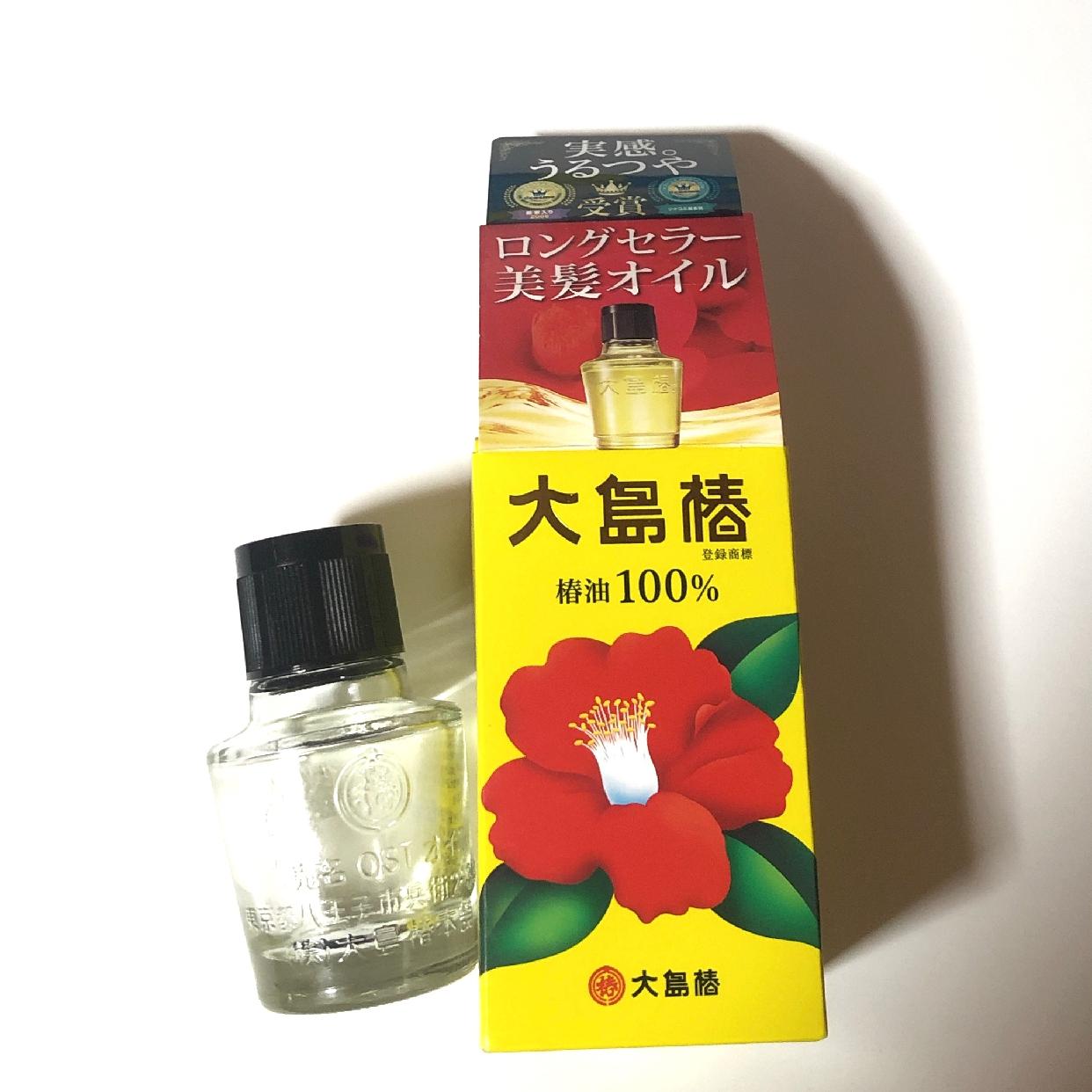 大島椿 ヘアオイルを使った夢子さんのクチコミ画像