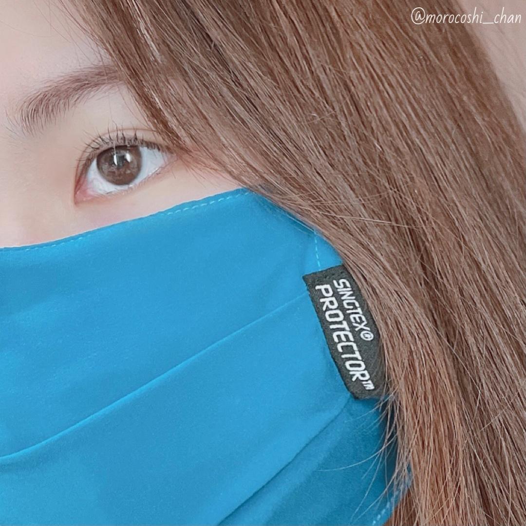 SINGTEX PROTECTOR+(シングテックス プロテクタープラス) マスク カバーを使ったもろこしちゃん🌽さんのクチコミ画像1