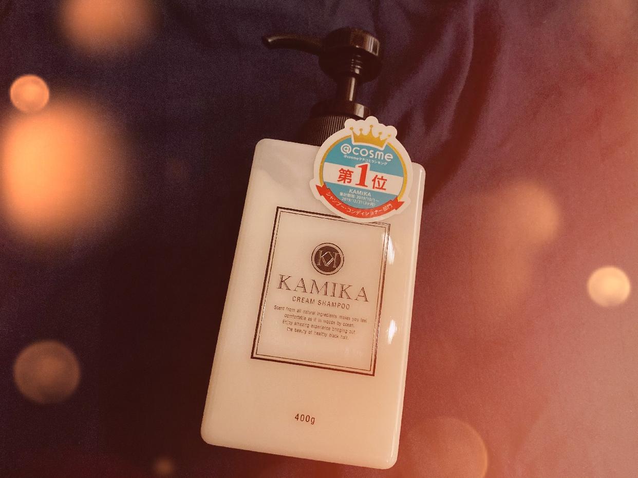 KAMIKA(カミカ)オールインワン黒髪クリームシャンプーを使った             中村 江莉香さんのクチコミ画像
