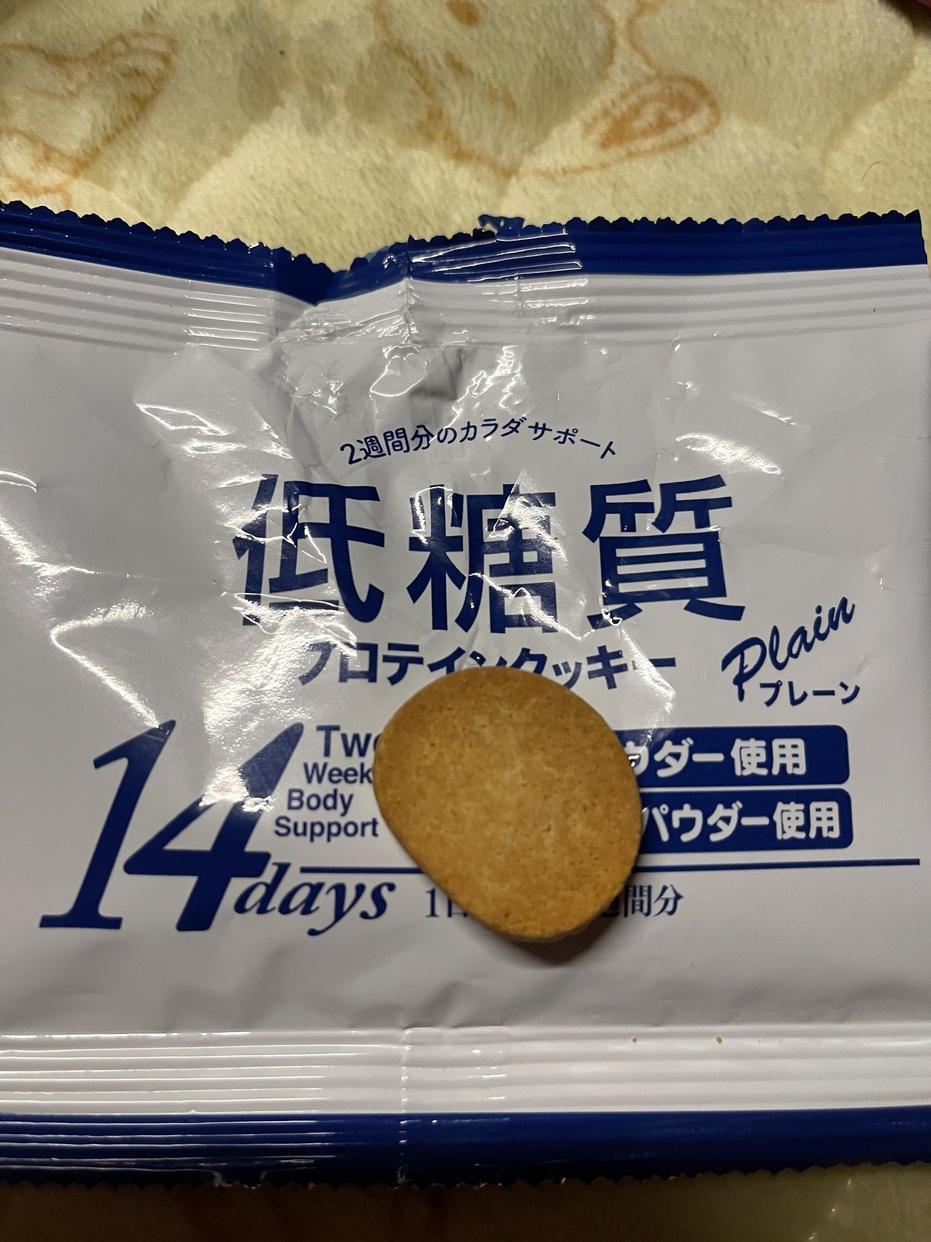 オールウェイズ 低糖質プロテインクッキー 14日分を使った安気なダラ主婦さんのクチコミ画像1