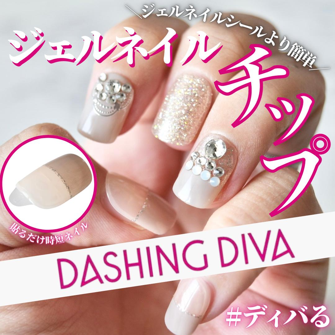 DASHING DIVA(ダッシングディバ) マジックプレスの良い点・メリットに関するみゆさんの口コミ画像1